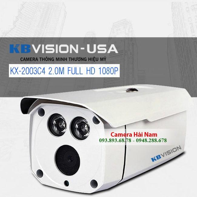 camera kbvision 2 3
